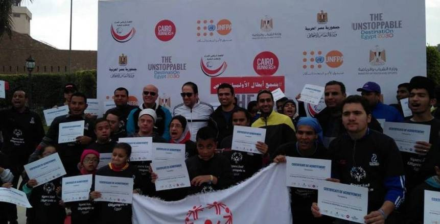ستاد القاهرة يستضيف ماراثون للأسوياء ومتحدي الإعاقة برعاية وزارة الرياضة