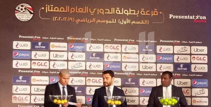 اتحاد الكرة: كأس العالم العسكرية وراء تأجيل 3 مباريات للجيش بالدوري