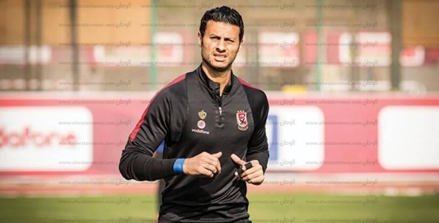 محمد الشناوي يعتذر للاعبي الأهلي.. تعرف على السبب