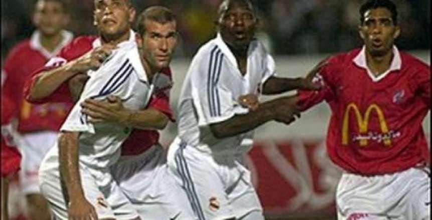 الأهلي يحتفي بفوزه على ريال مدريد في مباراة القرن