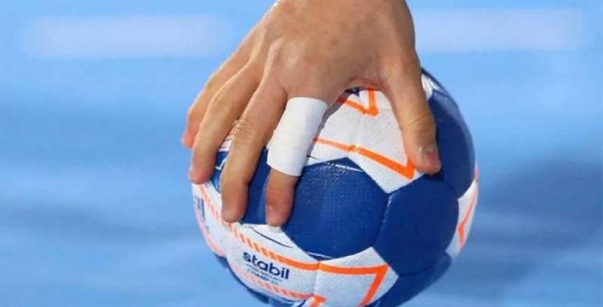 الاتحاد الدولي لليد يعلن مواعيد بطولة العالم في مصر