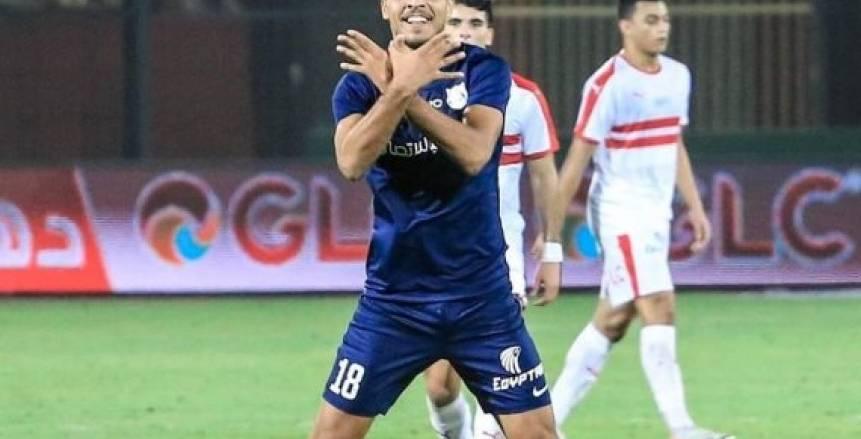"""محمد شريف: """"صلاح لا يشعرنا أنه لاعب في ليفربول.. وسعيد بهدفي في توجو"""""""