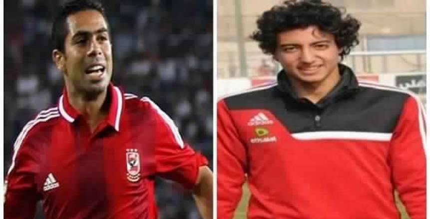 أحمد فتحي ومحمد هاني .. حدوتة مُرة في قائمة المنتخب بكأس الأمم الأفريقية