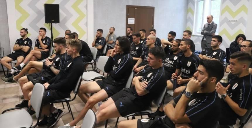 بالصور.. وفد الـ «فيفا» يجري محاضرة مع لاعبي أوروجواي قبل مواجهة مصر