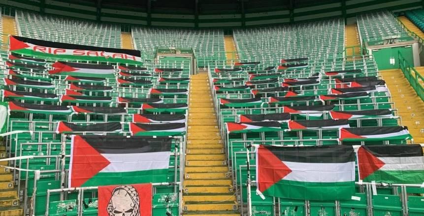 جماهير سيلتك تنتفض دعما للقضية الفلسطينية.. وناديها يرد «صور»