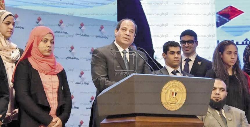 مصر تطلق الدورة الأولى للبرنامج الرئاسي لتأهيل الشباب الإفريقي للقيادة