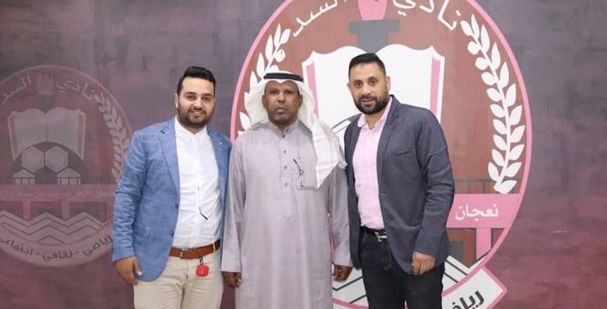 رسمياً.. ياسر رضوان مديرا فنيا لنادي السد السعودي (صور)