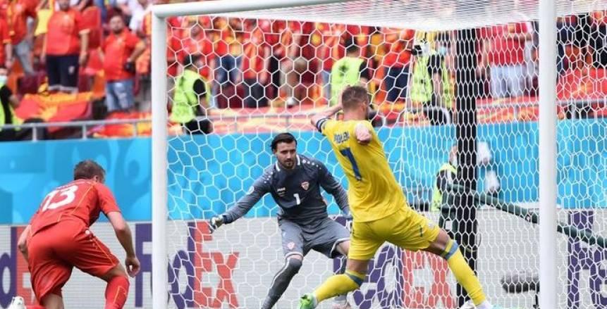 صور مباراة أوكرانيا ومقدونيا الشمالية