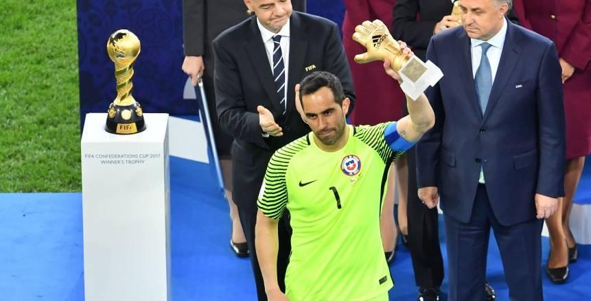كأس القارات| كلاوديو برافو يحصد لقب القفاز الذهبي