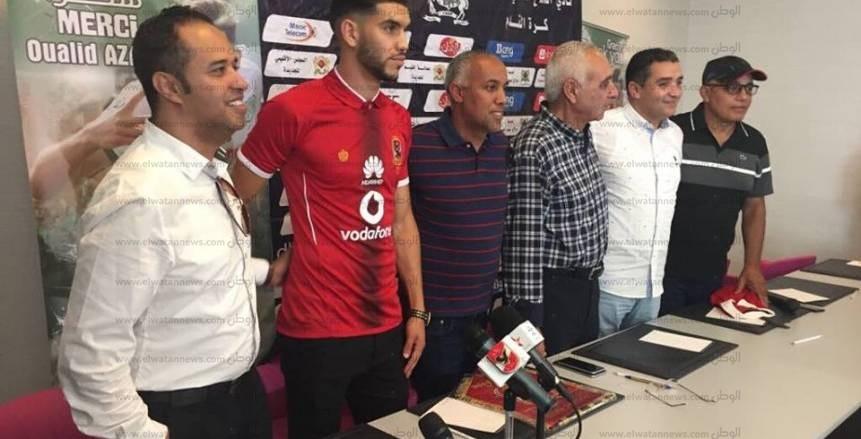 أزارو: الأهلي نادي القرن.. وأعشق اللعب أمام الجماهير