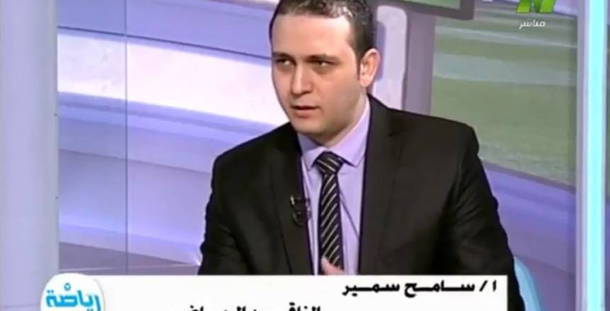 سامح سمير: موسيماني خدع الجماهير.. خسر السوبر رقم 12 وفشل في رد الضربة لـ«بسيوني»