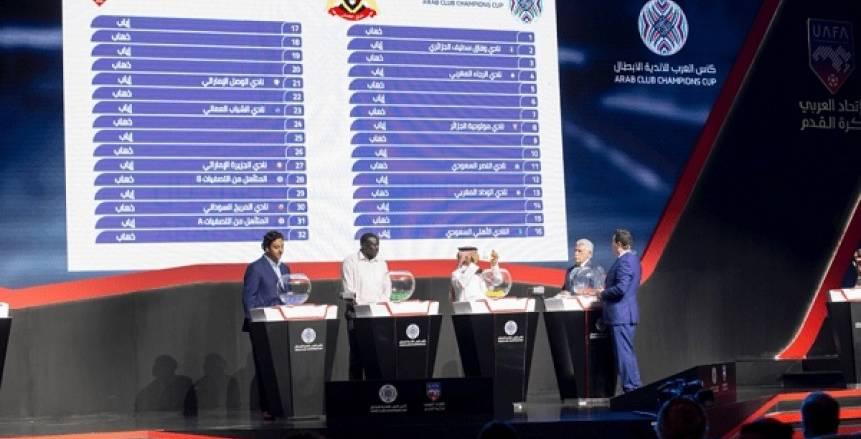 قناة إماراتية تفوز بحقوق البث الحصري لبطولة كأس العرب للأندية الأبطال