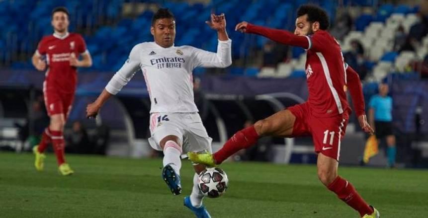 موعد مباراة ليفربول وريال مدريد اليوم والقنوات الناقلة لها في دوري أبطال أوروبا