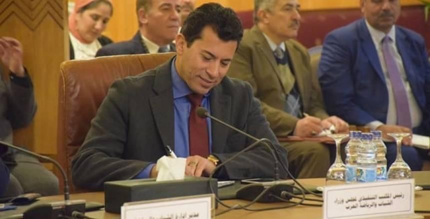 أشرف صبحي: المدن الشبابية أصبحت جاذبة لمختلف الشركات السياحية
