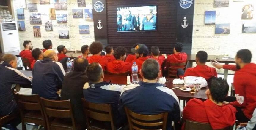 بدأ تجمع لاعبي الأهلي لمتابعة لقاء مصر والكاميرون