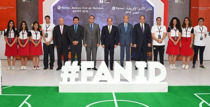 بالصور.. وزير الرياضة وأبوريدة يُسلمان تميمة بطولة أفريقيا للرئيس السيسي