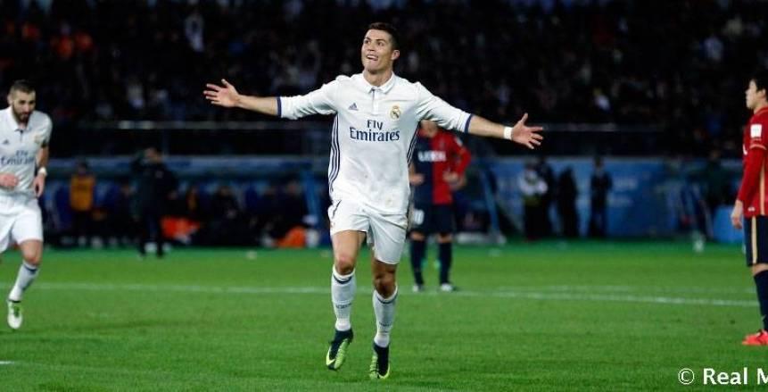 بعد هدفه في شباك جريميو.. رونالدو يحقق رقما قياسيا في كأس العالم للأندية