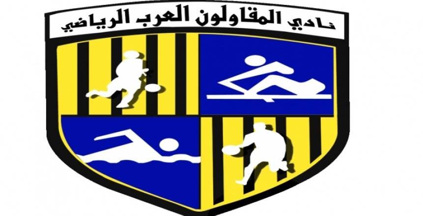 المقاولون العرب يستقبل وزير الشباب والرياضة الكونغولي