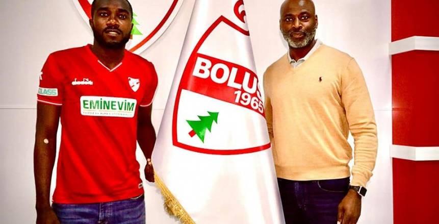 كاسونجو ينتقل رسميا إلى بولو سبور بدوري الدرجة الثانية التركي