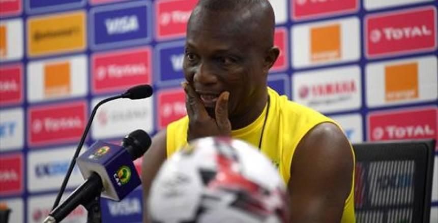 المدير الفني لمنتخب غانا: أثق في اللاعبين وقادرون على المنافسة لحصد الكأس