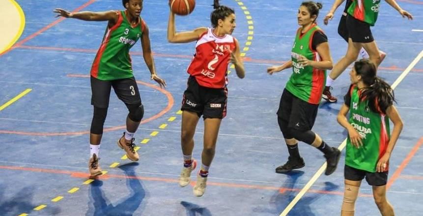 اليوم.. انطلاق بطولة أفريقيا للأندية لكرة السلة للسيدات