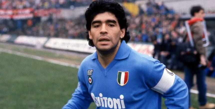 """رسميا.. تغيير اسم ملعب نابولي إلى """"دييجو أرماندو مارادونا"""""""