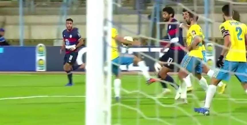 لاعب الأفريقي التونسي يصل الإسماعيلية للانضمام للإسماعيلي