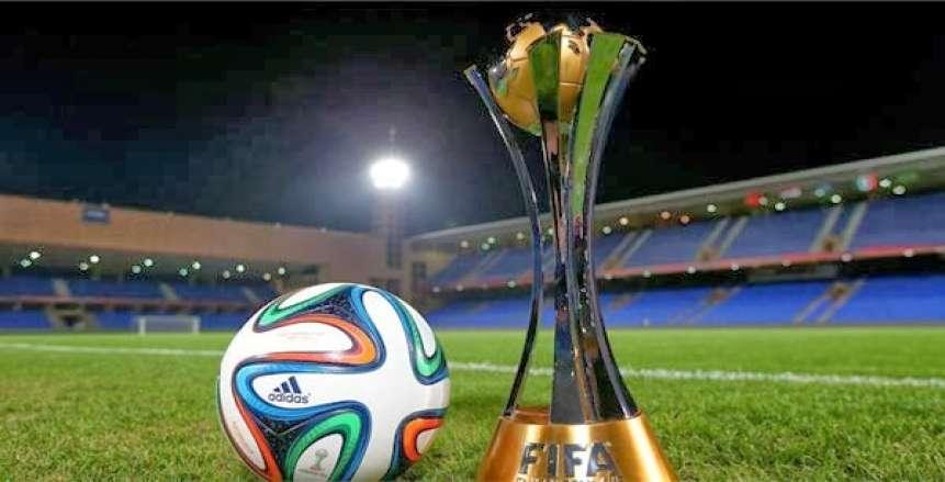 بالمواعيد| جدول مباريات كأس العالم للأندية «الإمارات 2018»
