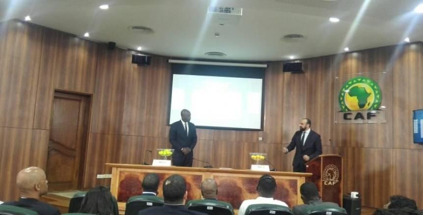 """""""كاف"""": مواجهات قوية بالدور التمهيدي لتصفيات أفريقيا لكأس العالم 2022"""