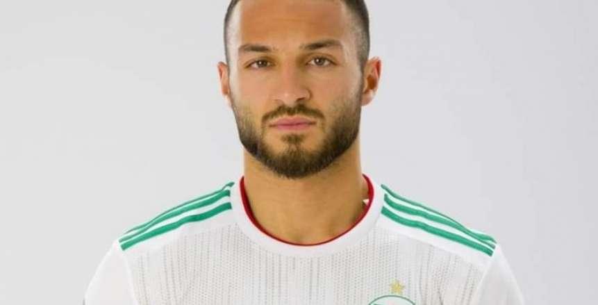 تفاصيل استبعاد لاعب الجزائر بلقبلة من أمم أفريقيا بسبب فيديو فاضح