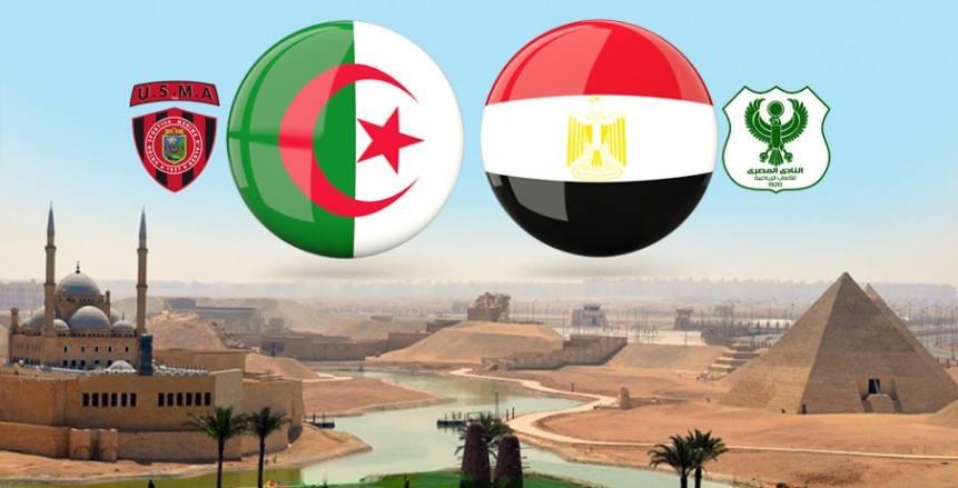 المصري واتحاد العاصمة بث مباشر