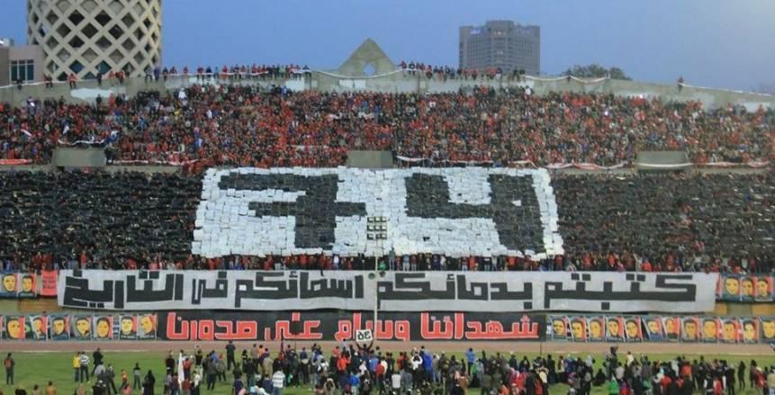 4 عوامل سلبية ألقت بظلالها على الكرة المصرية بعد مذبحة بورسعيد