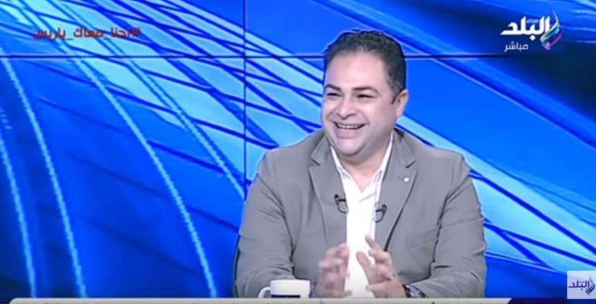 محمد الكواليني: رفضت التعليق على مباريات الزمالك في الكونفدرالية
