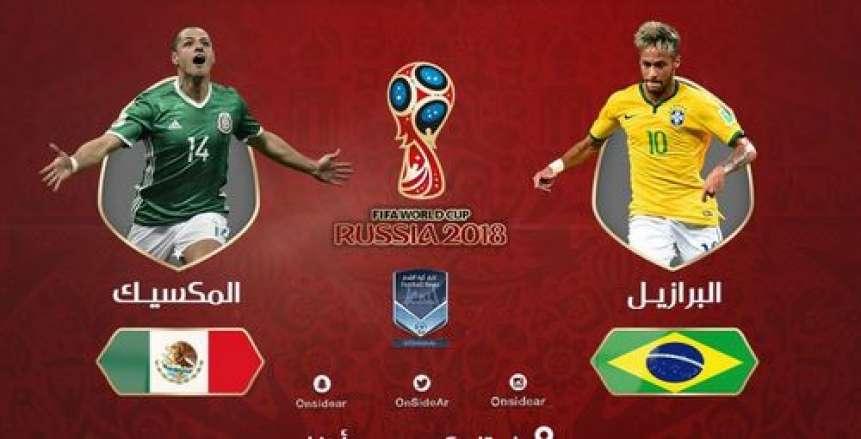كأس العالم| بث مباشر لمباراة البرازيل والمكسيك