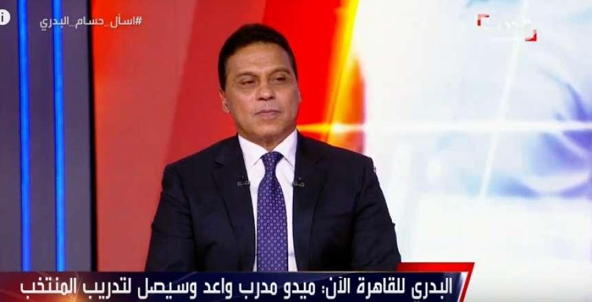 حسام البدري: عمري ما أسيب الأهلي.. وقدمت استقالتي لرفع الحرج