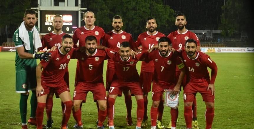 لبنان يقسو على سريلانكا بثلاثية.. والأردن يفوز على نيبال في تصفيات المونديال