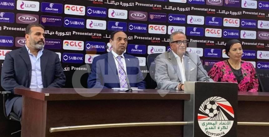 اتحاد الكرة: مستحيل الاعتماد على نتائج الدور الأول لحسم لقب بطل الدوري