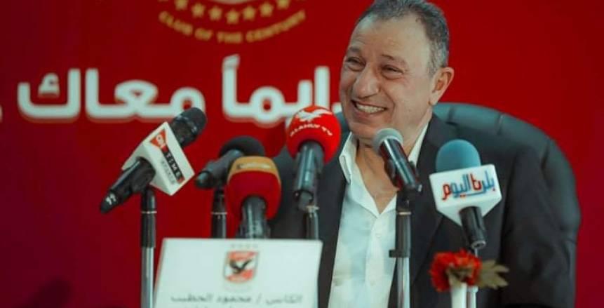 6 قرارات لمجلس الأهلي.. «عدم المشاركة بأفريقيا للطائرة والتجديد للمصري»