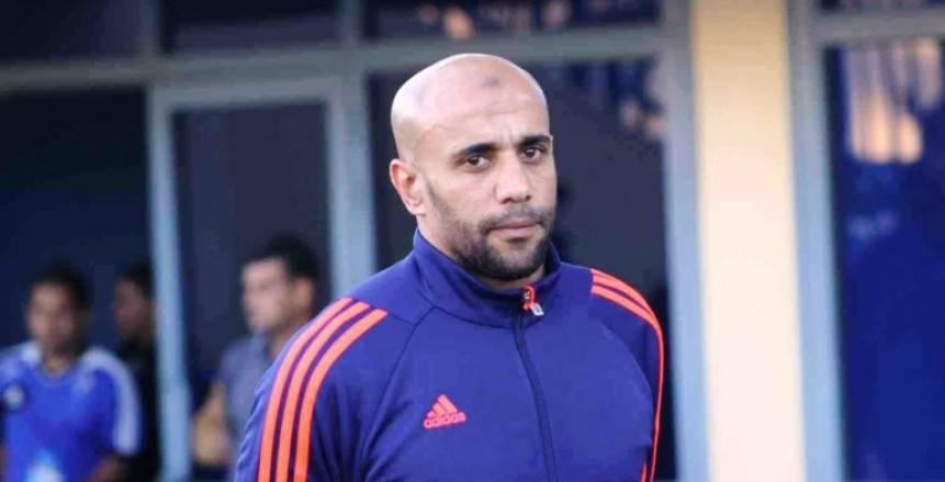 علاء عبدالغني يكشف سبب رحيله عن تدريب الزمالك