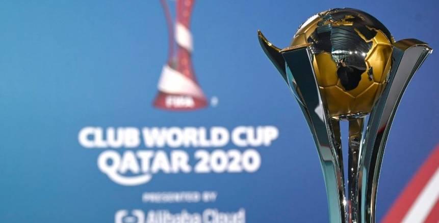 تعرف على جدول مباريات كأس العالم للأندية 2021 والقنوات الناقلة