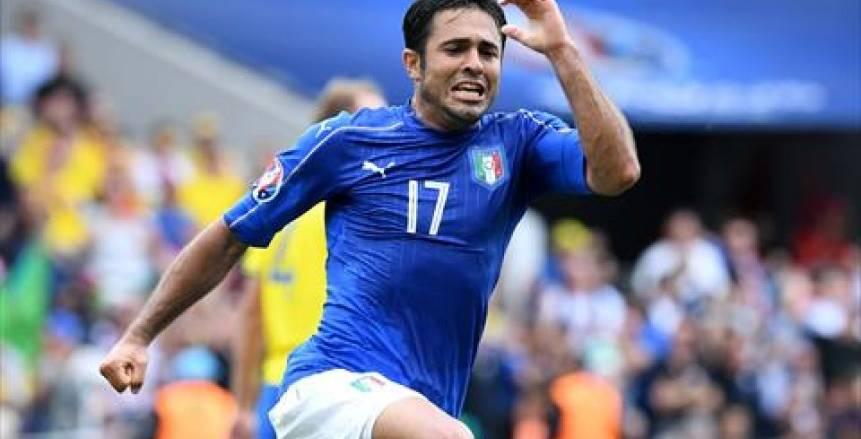 هدف إيطاليا في مرمى السويد