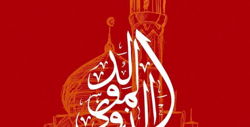 الأهلي يهنئ الأمة الإسلامية بالمولد النبوي الشريف