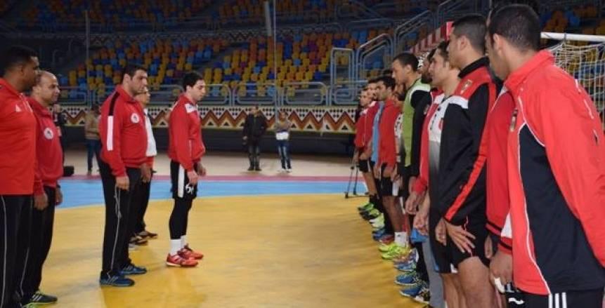 """اليوم.. """"المركز الأولمبي"""" يستضيف أولى معسكرات منتخب اليد استعداداً للبطولة الأفريقية"""