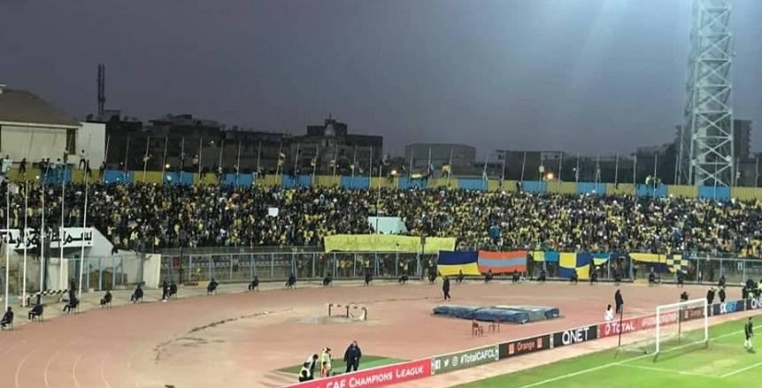 عاجل| إلغاء مباراة الإسماعيلي والأفريقي بسبب الشغب الجماهيري
