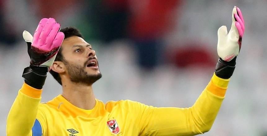 محمد الشناوي: الأهلي سيقدم مباراة تليق ببطل أفريقيا أمام بايرن ميونيخ