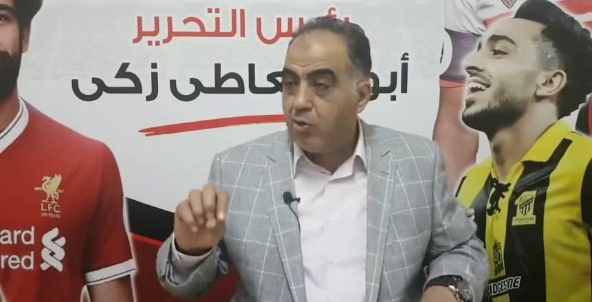أبو المعاطي زكي يفتح النار على رمضان صبحي: ما قلته كذب وتصفية حسابات