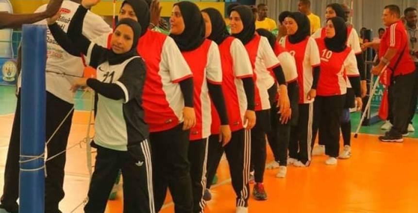منتخب مصر للسيدات البارالمبي يفوز علي كينيا اليوم 3/1