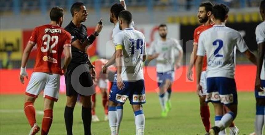 أمين عمر حكمًا في كأس العالم للناشئين