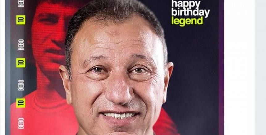 محمود الخطيب يفتتح البطولة الإفريقية لسيدات الطائرة في الأهلي