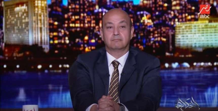 """عمرو أديب: """"نفسي طلائع الجيش يكسب الكاس.. والأهلي كفاية كدة بطولات"""""""